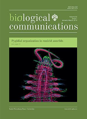 Biological Communications