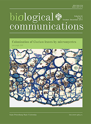 Biological Communications